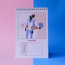 Love Calendar 2017 - Layla Rubi